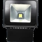 70W LEDstråklastare